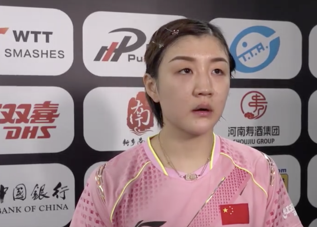 陈梦:胜朱雨玲让自己更自信 感觉一场比一场打得好