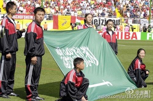 武磊要实现这Flag就真牛了 中国足球再丧也有锦鲤