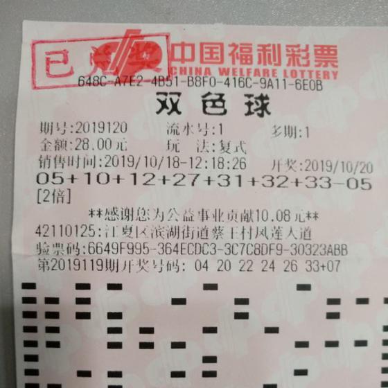 卡車司機守號3個月擒福彩57萬 邀請好友一同兌獎