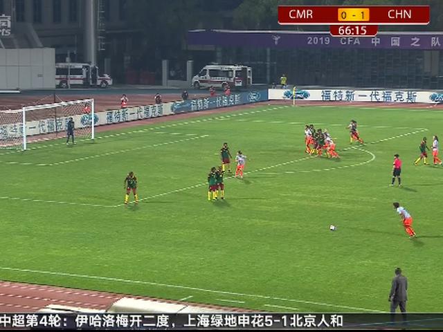 中国女足夺得四国赛冠军