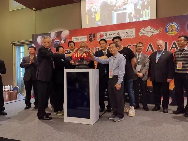 始届东南亚围棋大会开幕仪式