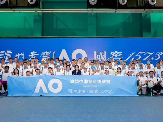2021澳网中国业余挑战赛西安站混剪