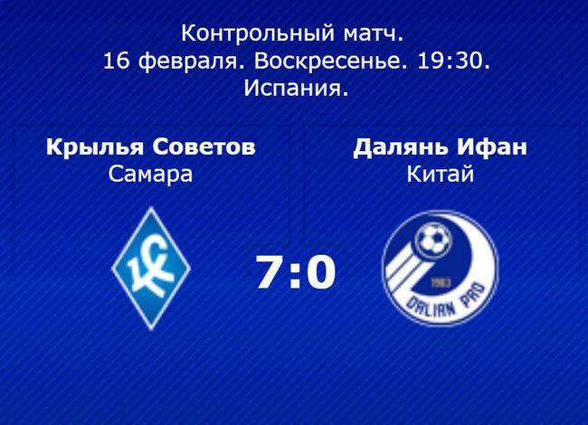 飞讯-大连0-7惨败俄超保级队 德尔加多迎葡超首秀