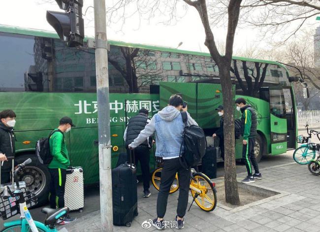 国安为求安全绕道天津飞昆明 已初步确定返回日期