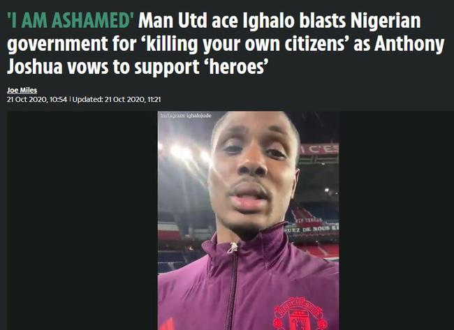 伊哈洛发视频谴责尼日利亚政府:杀戮自己的公民
