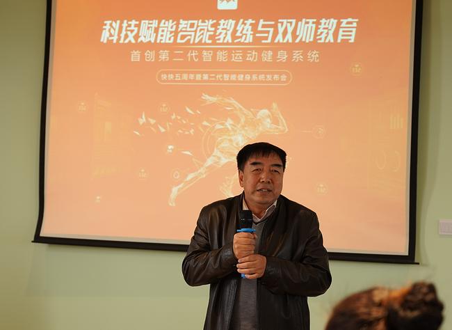 通州区投资促进局局长杨东风请示说话