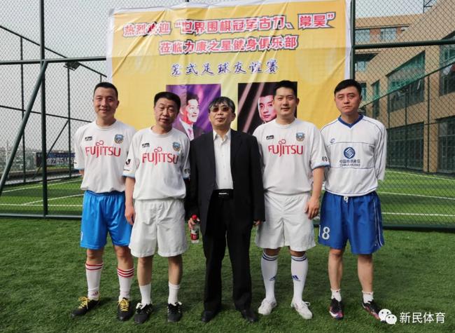 2016年天元足球友谊赛,聂卫平(中)与参赛棋手合影