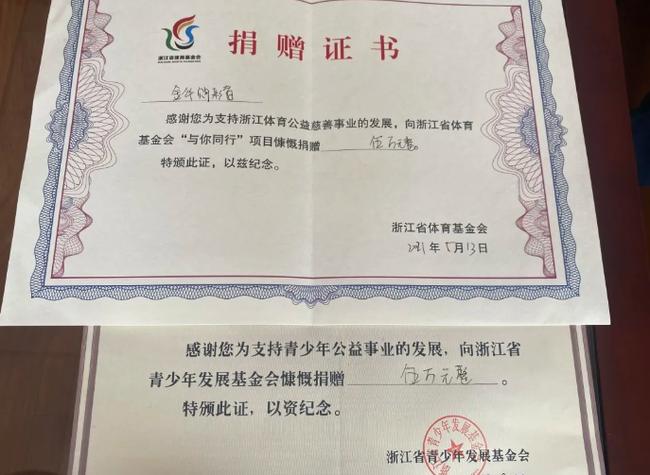 男子机选擒大乐透2757万 次日兑奖现场捐10万