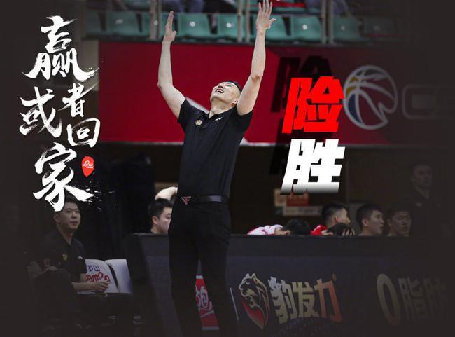 威姆斯准绝杀25+8+10 广东1分险胜北京进四强