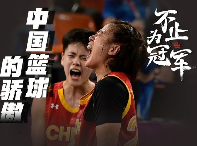 """中国得分王!身披23号王丽丽无愧""""女乔丹"""""""