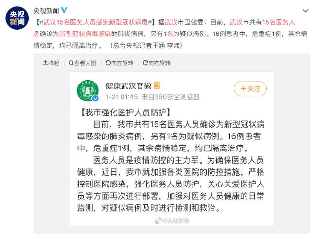 武汉疫情或影响体育赛事 女足拳击奥运预选临近
