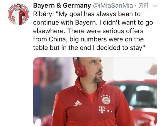 里贝里:曾收到中国丰厚报价 但我只想留在拜仁