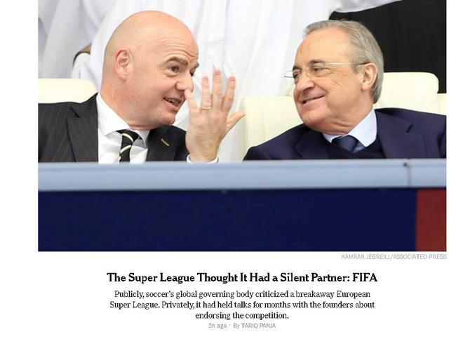 """纽约时报:FIFA早就知道欧超计划 高层曾参与会议"""""""