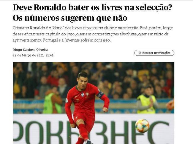 葡媒质疑C罗垄断任意球:多位队友得分率远高于他