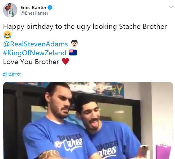 笑喷!坎特:祝我丑陋的大兄弟亚当斯生日快乐