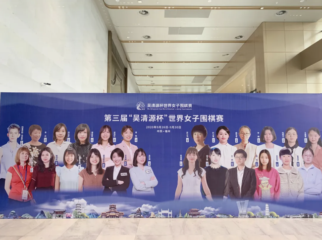 """第三届""""吴清源杯""""世界女子围棋赛即将起航"""