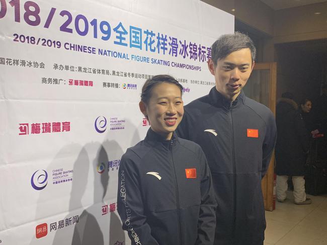 彭程/金杨赛后批准采访外情轻盈。图/新京报记者 孙海光