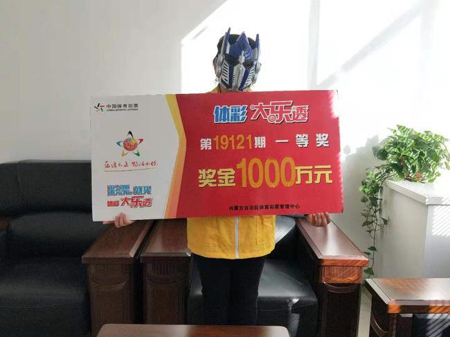 生意人攬大樂透1003萬淡定兌:此前合買中過二等