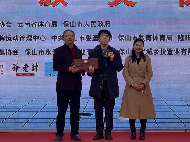 永子杯围棋行家赛冠军李昌镐九段