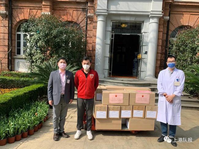 上海医院给上港写感谢信 佩雷拉老家买的口罩到货
