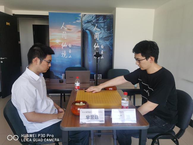 围棋比赛终于可以在棋盘上进行了