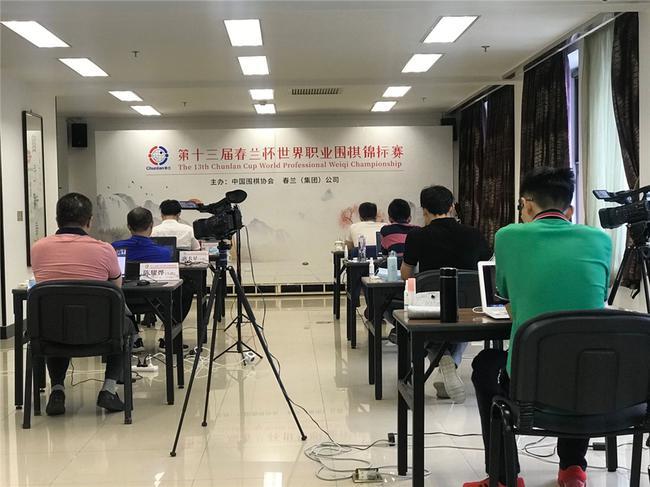 新華社:柯潔領銜中國隊四將晉級春蘭杯八強