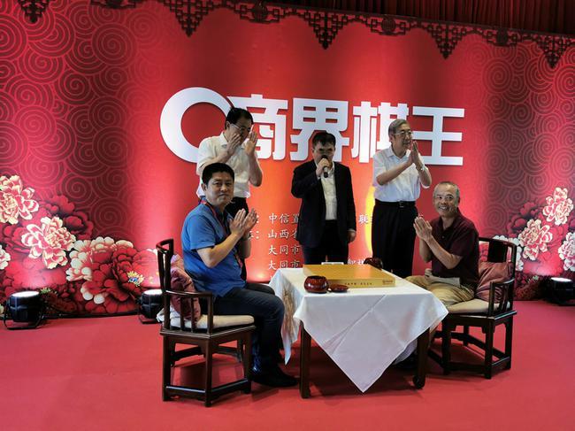 第五届商界棋王赛已在大同揭幕