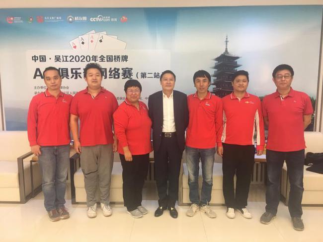 中国吴江全国桥牌A俱网络赛第二站奥瑞金夺冠