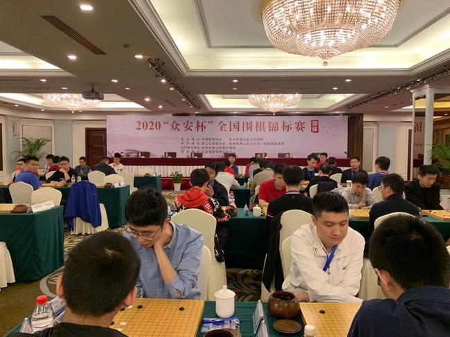 2020年多安杯全国围棋锦标赛现场
