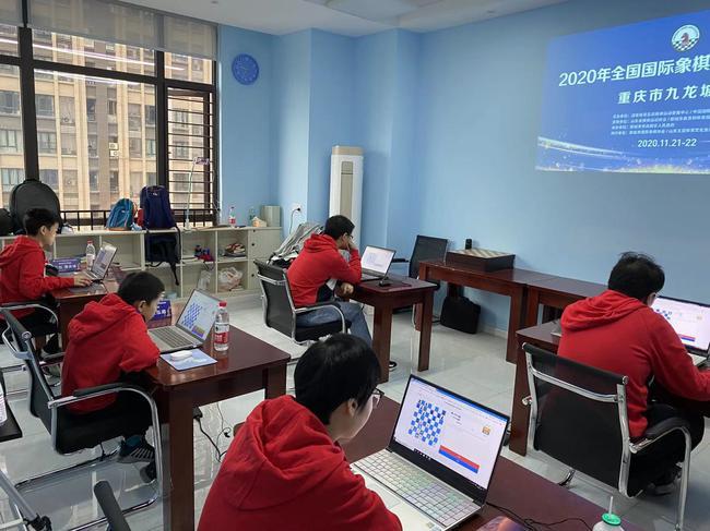 重庆市九龙坡区代表队夺得冠军