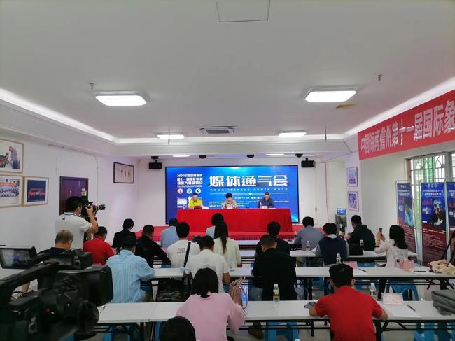 儋州超霸战媒体通气会