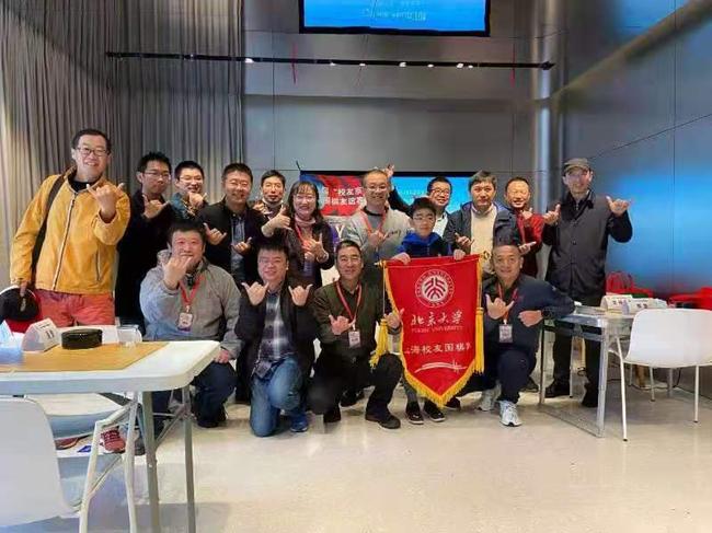 上海分赛场北大校友队