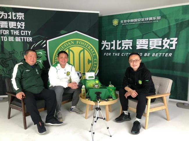 魏翊东、南方、刘建平在直播中与球迷互动