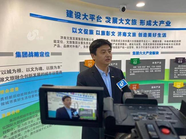 济南文旅体育文化发展趋势有限责任公司宣布更名