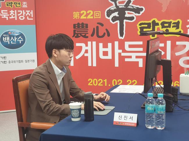申真谞五连胜帮助韩国队夺冠