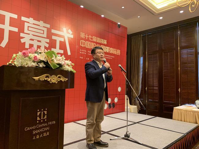 上海市体育局局长徐彬致辞