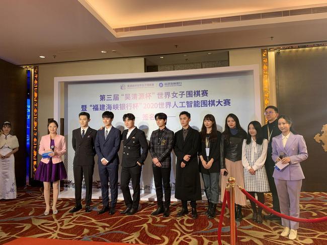 福建体彩十佳公益活动线上投票 吴清源杯暂列第七