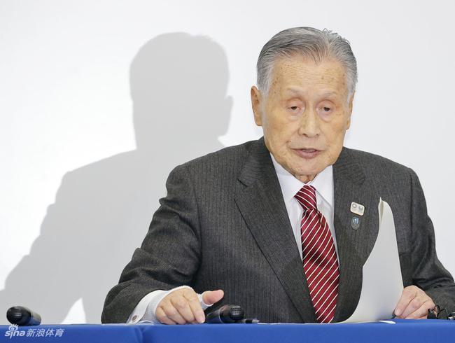 资料图片:东京奥组委主席森喜朗