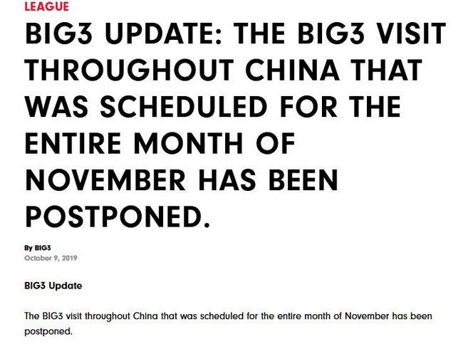 BIG3��官方:原定11月�碇��交流活�颖煌七t