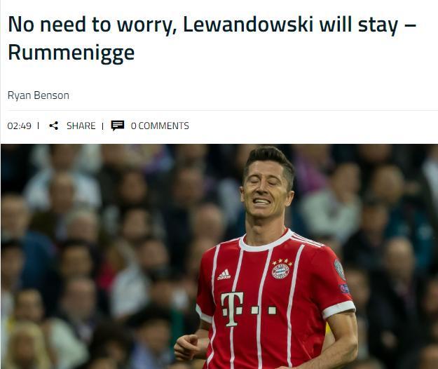 鲁梅尼格:莱万会留在拜仁 他仍是最优秀的中锋