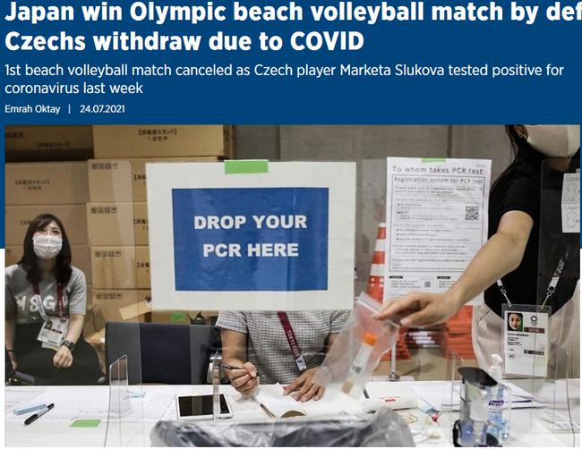 东京奥运会首次因新冠取消比赛!日本队不战而胜