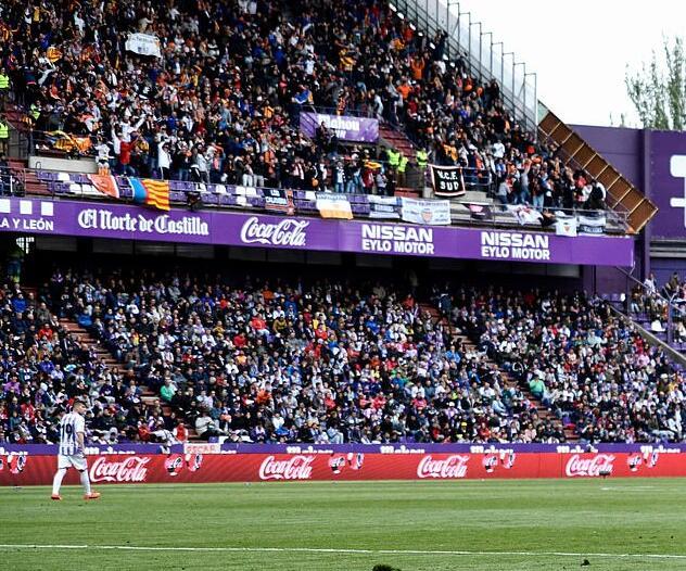 巴拉多利德VS瓦伦西亚的比赛遭调查