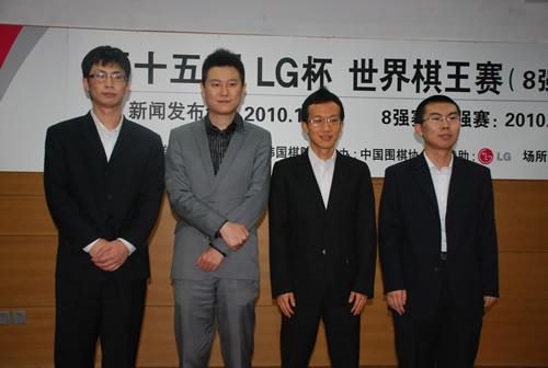 2011年中国棋手包揽四强