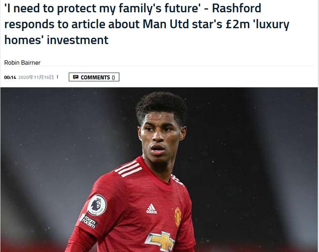 拉什福德是曼联红星,他如今的年纪才23岁