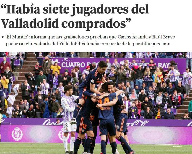 西班牙媒体披露
