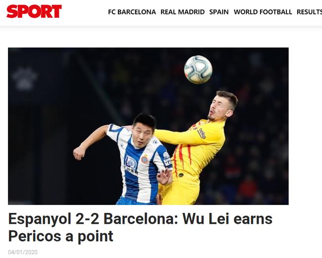 《每日体育报》截图