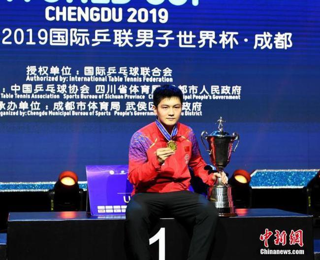 原料图:樊振东获得2019男乒世界杯冠军。安源 摄