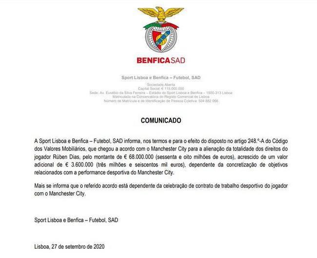 本菲卡公告宣布迪亚斯离队