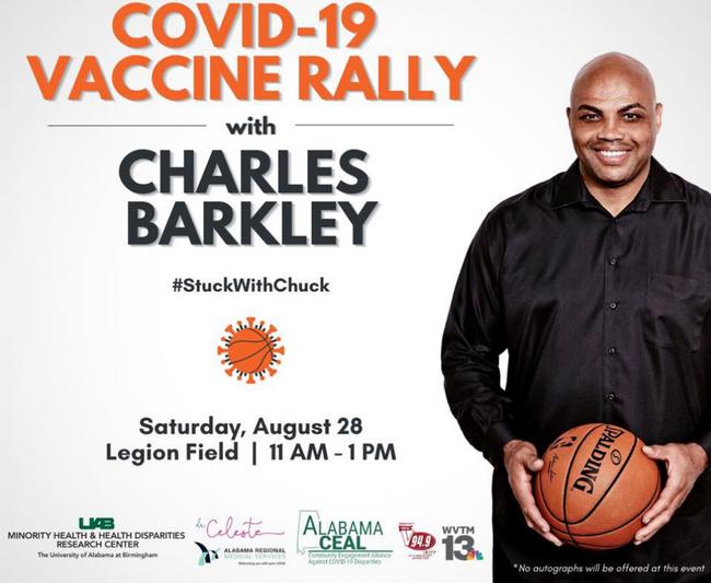 巴克利现场推广打疫苗 前300人有礼品但不签名