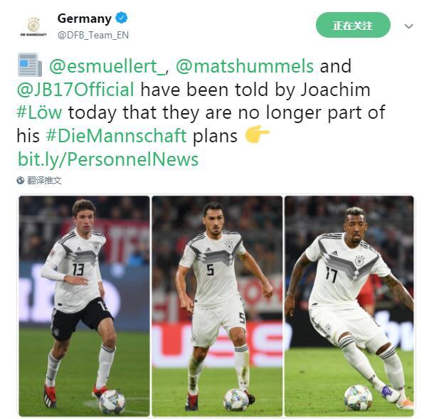 德国队官宣再也不征召三人